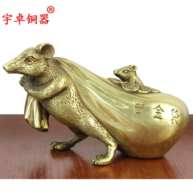 Yu Zhuo bronze copper gold bag mouse mouse pull the rat Home Furnishing decoration office decorationYu Zhuo bronze copper gold bag mouse mouse pull the rat Home Furnishing decoration office decoration