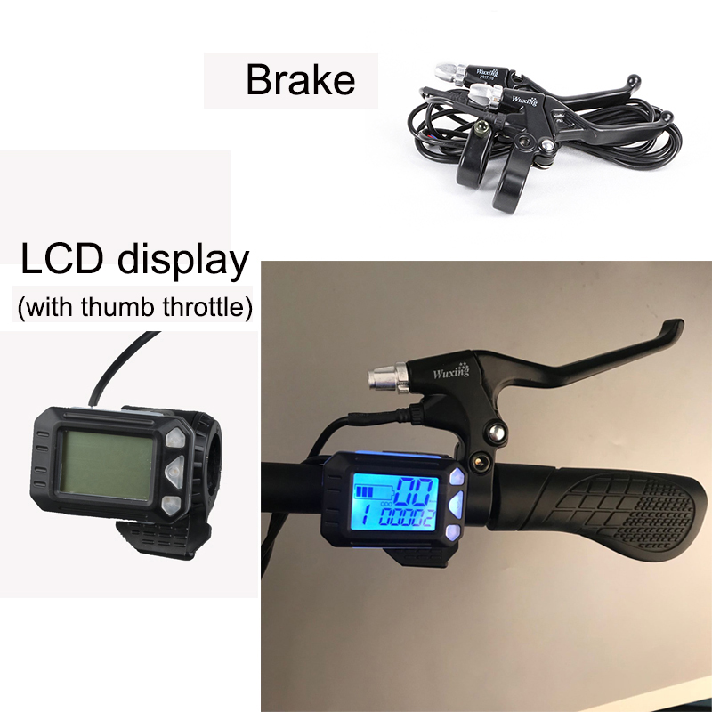 brake and display