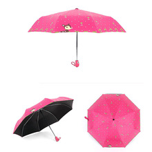 Cute Full Automatic Reinforced Kids Umbrella Three Folding Female Parasol Rain Women Windproof pocket folding
