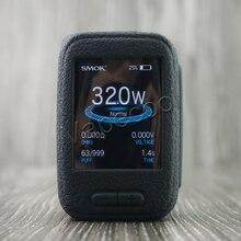 Силиконовый чехол SMOK X Priv Baby, 80 Вт, Защитная пленка для вейпа SMOKtech XPriv Baby TC, бокс мод