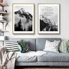 Modern Minimalist Nordic Snow-capped Mountain Peaks Canvas Painting Art Print Poster Picture Wall Bedroom Living Room Home Decor nordic minimalist cute animal children s room canvas painting art print poster picture wall living room bedroom home decor