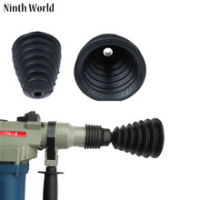Ninth World Rubber Dust Cover Electric Hammer Ash Bowl Dustproof Device Impact Drill Power Tool Accessories Utility Herramientas