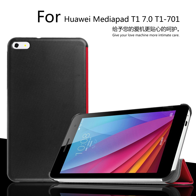 For Huawei Mediapad T1-701U 7.0 inch Custer Voltage Slim PU Leather Folding Stand Holster Cover case Free Shipping mediapad m3 lite 8 0 skin ultra slim cartoon stand pu leather case cover for huawei mediapad m3 lite 8 0 cpn w09 cpn al00 8
