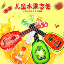Kids Guitar Instrument Baby Kids Music Toys Mini Ukulele Guitar Baby Early Education Toy Musical Instruments for Children Toys(China)