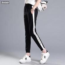 Fashion 2019 Spring and Summer Sweatpants Women Harem Pants Side-Striped Letter Printed Causal Drawstring Trousers Winter Pants