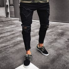 2018 supper skinny hip hop jeans men ripped holes slim pants Homme Trousers New Arrived Fashion Ankle Zipper Skinny Jeans denim(China)