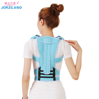 Professional Adult Aluminium Alloy Back Posture Brace Corrector Shoulder Support Band Belt Posture Correct Belt For