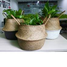 Buy  raw Basket Home Storage Basket Pot Planter  online