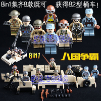 80PCS Military Soldiers World War II Building Blocks German Army Action Figure 8 in 1 VW82 Chariot Toys for Children DLP30205