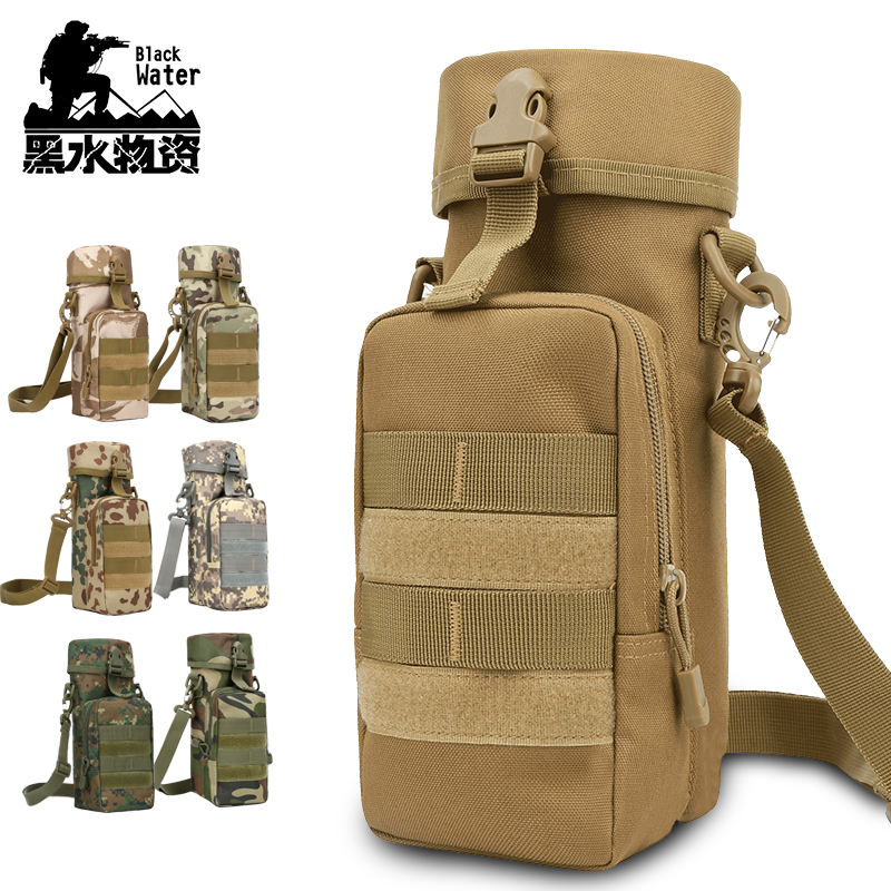 Travel Tool Kettle Set Outdoor Tactical Military Molle