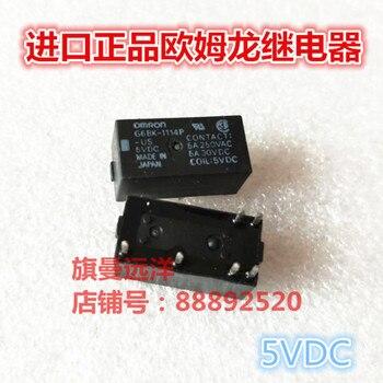 G6BK-1114P-US 5VDC 5V DC5V bobina doble de 5a
