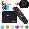 MECOOL KIII Pro DVB S2 DVB T2 Android6.0 smart TV Box Amlogic S912 Octa core BT 4.0 3GB/16GB 2.4G/5G Wifi 4K Smart Media Player