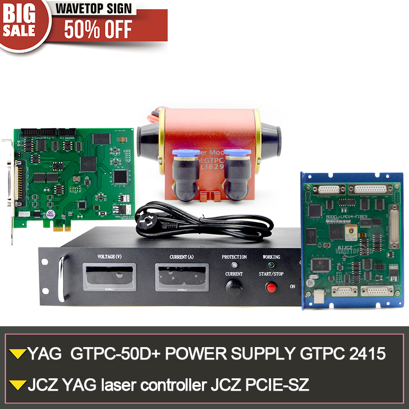 usb yag laser control card 1sets analog signal control+ laser diode 50w 1pcs+laser power supply 50w 1pcs laser head owx8060 owy8075 onp8170