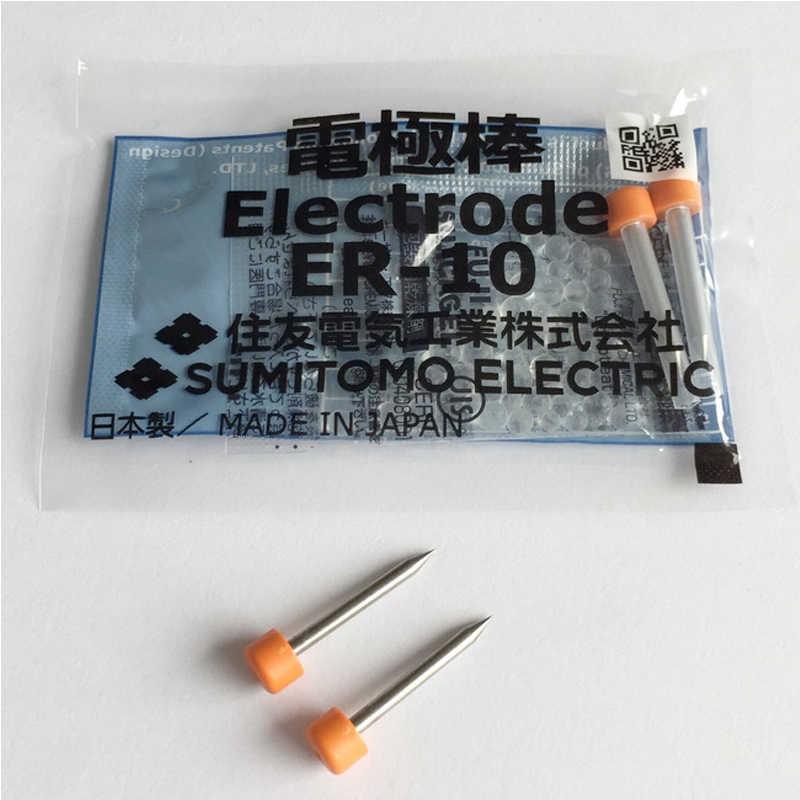 1 par de electrodos de ER-10 para Sumitomo tipo-39 tipo-66 TYPE-81C T-600C 400S varilla de electrodo de empalmador de fusión de fibra óptica