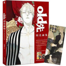 лучшая цена Old Xian illustration artwork Comic cartton Art Collection book (Chinese edition )