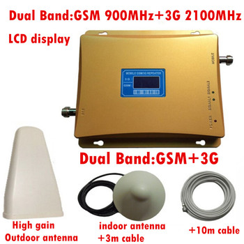 GSM 3G Repeater Dual Band 65dBi 900 / 2100 MHz mobile signal booster GSM repeater with LPDA outdoor antenna and ceiling antenna