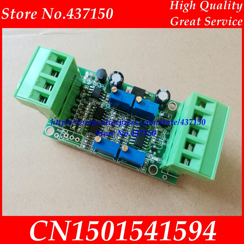 Image 2 - Weighing sensor transmitter amplifier module 4 20MA 0 5V current voltage load cell  amplifier Signal Amplifier Broad Transducer-in Sensors from Electronic Components & Supplies