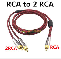 CYK 1M New High Quality RCA To 2 RCA Plug Shielding Audio Cable 24K Gold Plated