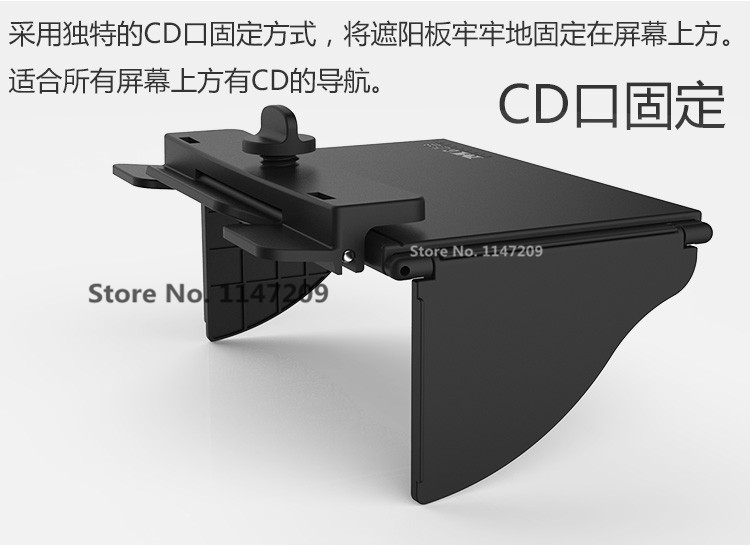 MG-GPSshade804 2