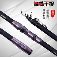 Carbon Surf Fishing Rod 3.6m 3.9m 4.2m 4.5m 5.4m Strong Hard Power Fishing Rod Surf Casting Long Cast Fish Rod