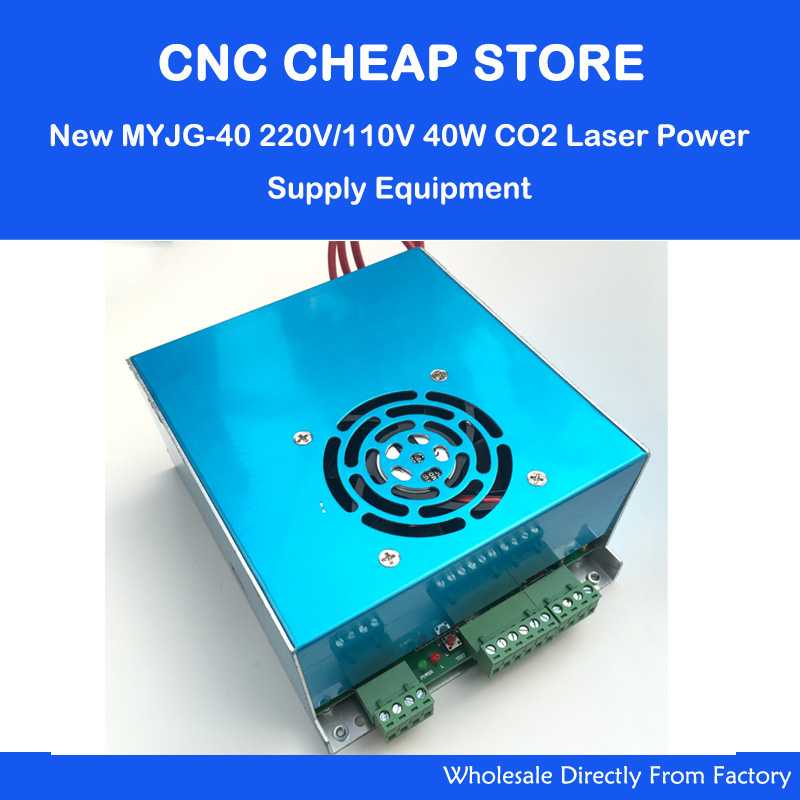 все цены на CO2 Laser Power Supply MYJG-40W For Laser Machine 40W