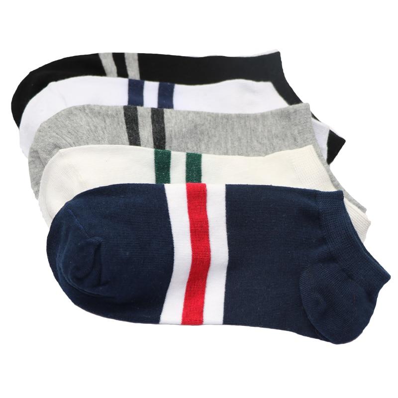1Pair Summer Striped Socks For Men Ankle Socks Male Boat Socks Slippers Shallow Mouth Short Socks Masculino Chaussettes Hommes