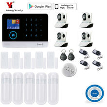 Yobang Security WiFi 2G GSM Home Security Alarm Home Protection GPRS Alarm System APP Control with indoor IP Camera