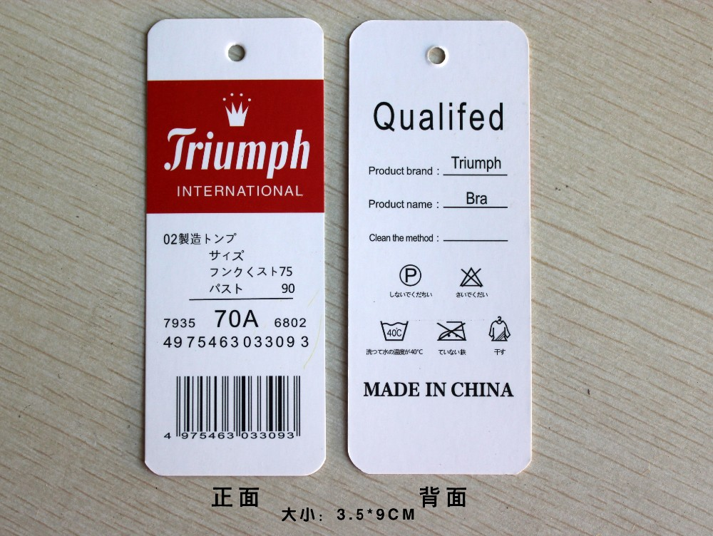 1000pcs Free Shipping Design Color Printing Hang Tags Gift Price Barcode Serial Number Labels