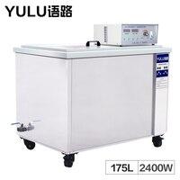 Industrial 175L Ultrasonic Cleaner Bath Sweep Frequency power Time Heat Setting Pcb Board EngineHardware Tank Washing Ultrason