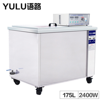 Industrial 175L Ultrasonic Cleaner Bath Sweep Frequency power Time Heat Setting Pcb Board EngineHardware Tank Washing Ultrason