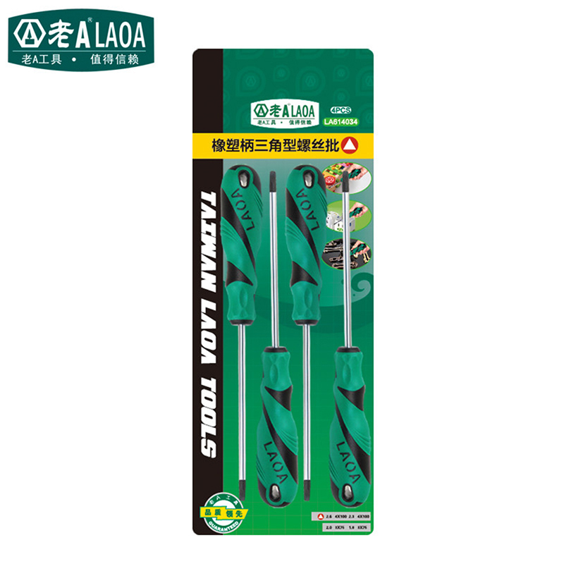 Free-shipping-LAOA-4in-1-S2-Double-color-Handle-Triangle-screwdriver-bolt-driver-Special-screwdriver (2)