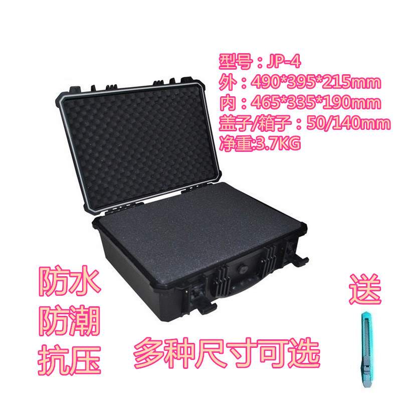 Tool case toolbox suitcase Impact resistant sealed waterproof protective case 465*335*190mm Equipment box camera case with foam tool case gun suitcase box long toolkit equipment box shockproof equipment protection carrying case waterproof with pre cut foam