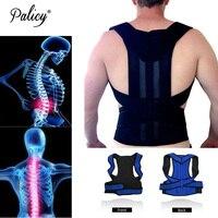 Palicy Neoprene Shapewear For Men Bodysuit Corset Male Back Lumbar Sauna Suit Brace Strap Vest Belt