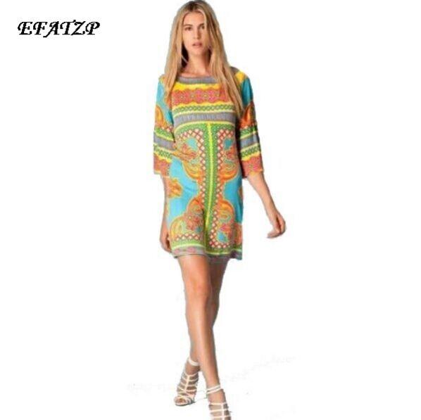 2014 Autumn Runway High Street Designer Dress Slash Collar 3 4 Sleeves Colorful Geometric Print Knee