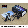 Car Styling Rear Laser Fog Lights / For Mercedes Benz MB S Class W221 2006~2013 / Vehicle Collision Tail Warning Lamp / LED