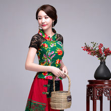 f7315b5a2f0d9 Frock Top Promotion-Shop for Promotional Frock Top on Aliexpress.com