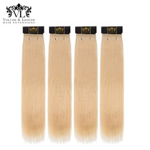 VL 4 Bundles Straight Hair Lightest Blonde Weave 100% Remy Extensions Human With Free Shipping #613