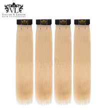 VL 4 Bundles Straight Hair Lightest Blonde Hair Weave 100% Remy Hair Extensions Straight Human Hair With Free Shipping #613(China)