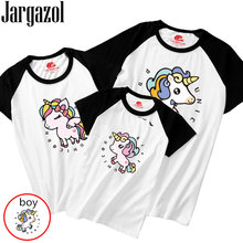 dad333b58aca Jargazol Mom and Daughter Matching Clothes Summer Shirt Cartoon Unicorn  Party Family Look Mother Me Dad