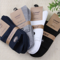 Health Socks Male Diabetic Socks Cotton Assurance Loose Comfort men's Diabetics Solid Socks 5pairs/lot