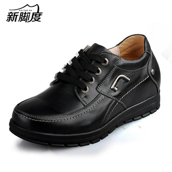 X577-2 Comfortable Black Calfskin Height Increasing Elevator Shoes in Hidden Insoles Heels Grow Man Taller 7CM Invisibly