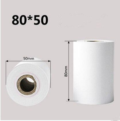 80 * 50 thermal cash register paper paper printing paper a supermarket pos 80 mm/box