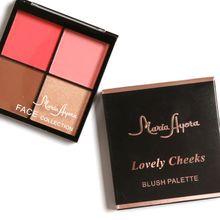 4 Colors Blush Makeup Natural Baked Blusher Powder Palette Cheek Color Make up Face Contour Blush 30