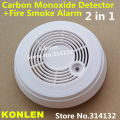 CO carbon monoxide detector and fire smoke alarm combination 2 in 1