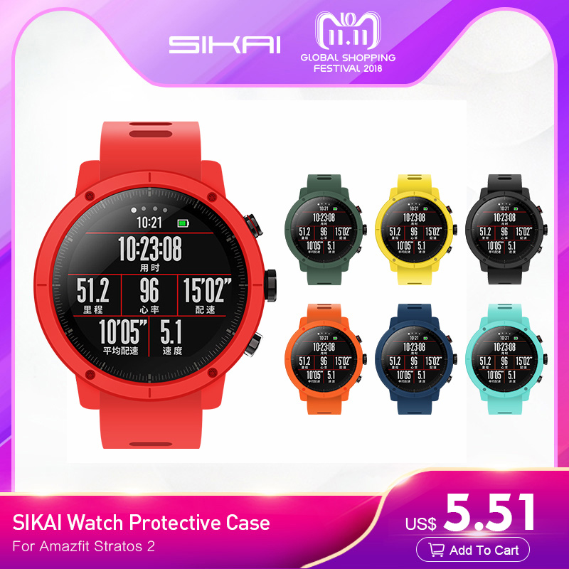 SIKAI Watch Case For Huami Amazfit Stratos 2 Protective Movement Case For Huami AMAZFIT Stratos 2S Watch Accessories PC Case цена и фото