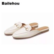 7ca5ee1c9 Women Flat Summer Shoes Rivet Mule Slipper Slip On Loafer Low Heel Brand  Chain Buckle Female