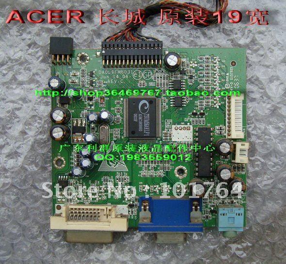 Acer AL1923W Drivers Download