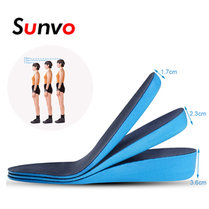 Sunvo PU Height Increase Insoles Invisible Cushion Height Lift Adjustable Cut Shoe Heel Pads Taller Inserts for Women Men Unisex