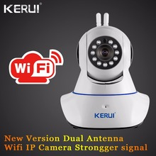 Touch-Screen 7 Inch TFT Color Display WIFI+ GSM Alarm System Home Alarm Security + Dual Antenna Wifi IP Camera
