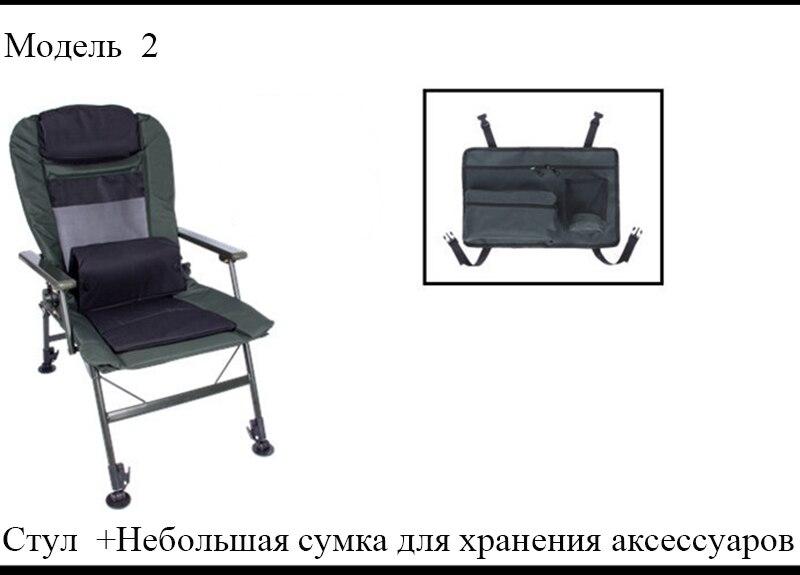 Cheap Cadeiras de praia